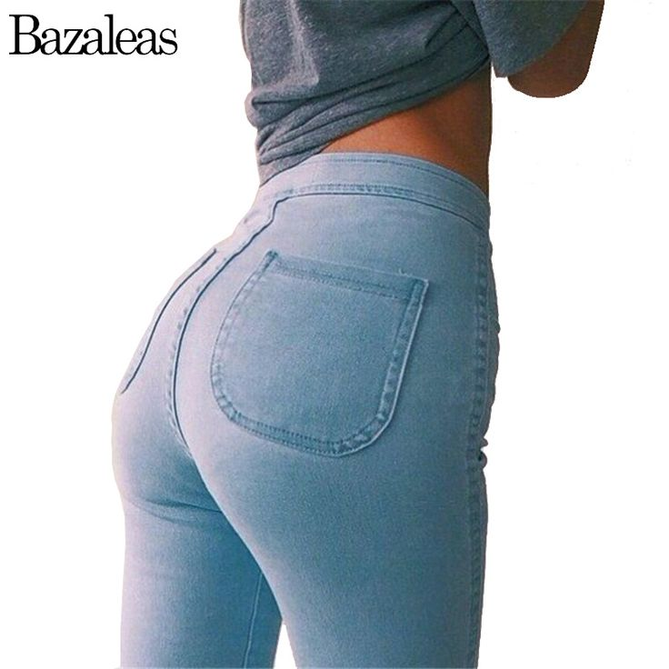 2016 Otoño Estilo de La Celebridad Mujeres Stretch Skinny Jeans Mujer Pantalones Vaqueros de Mezclilla Pantalones de Cintura Alta