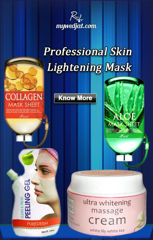 Reduces skin blemishes & pigmentation marks