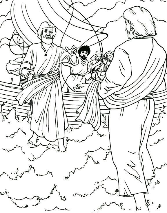 Pedro também quis andar sobre as águas. Então Jesus disse a Pedro que fosse ao Seu encontro. Pedro saiu do barco e começou a andar sobre as águas na direção do Salvador.Para saber mais leia:Mateus 14:28–29