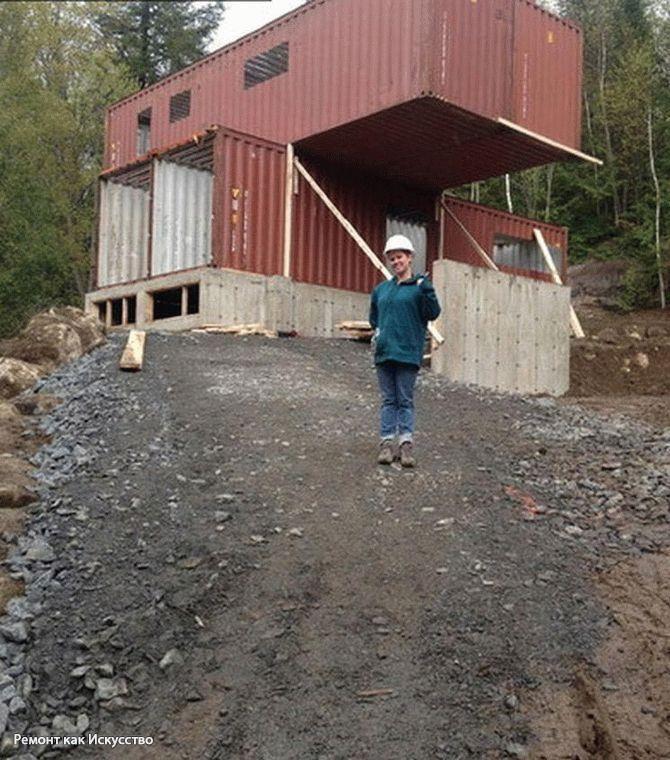 Девушка по имени Клоди Дюбрейль (Claudie Dubreuil) из Мирабель, Канада, которая сварганила из четырех грузовых (морских) контейнеров один фантастический двухэтажный дом, обладающий непревзойденным стилем и оборудованным по последнему слову техники.