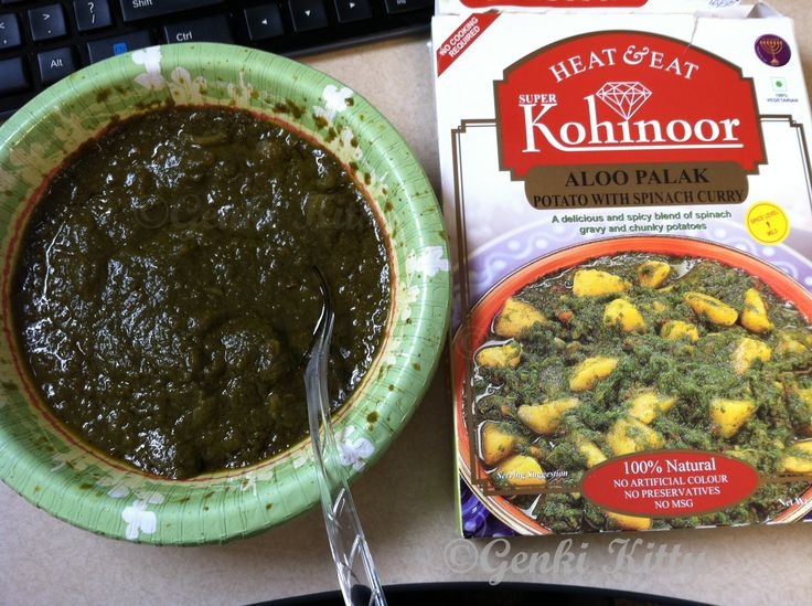 Kohinoor Aloo Palak Review