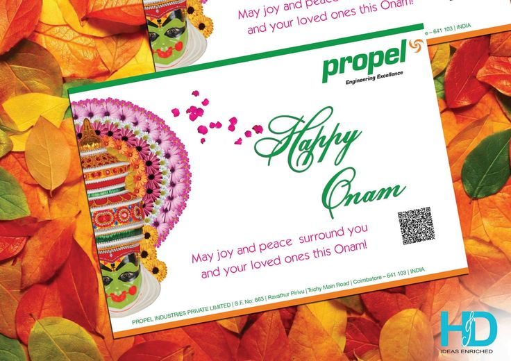 Onam Greetings designed for Propel Industries Private Limited