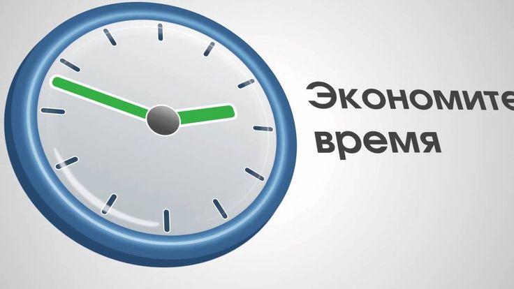 ✆ЗАКАЗАТЬ ВИДЕО  piarplus.com ☎ RU 7(978)044-90-88  ➨ icq: 344743  ➨ skype: pr-plus  ➨ email: video@piarplus.com /   видео презентация сайта доставки товаров из Китая t-b.ru.com / / сайт студии по созданию рекламных видеороликов - http://piarplus.com