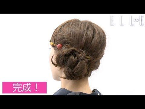【how to hair style】Side bun, yukata arrangement - YouTube