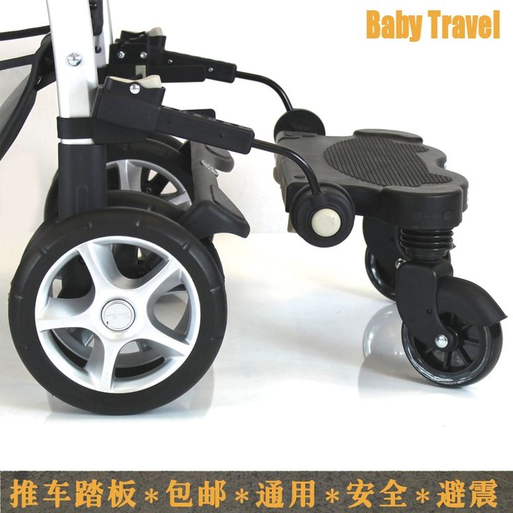 107.10$  Buy now - http://alikgy.worldwells.pw/go.php?t=32326435536 - Baby Stroller General Use Pedal Baby Plate Handcars Skateboard Car Umbrella Planker European Baby Strollers 107.10$