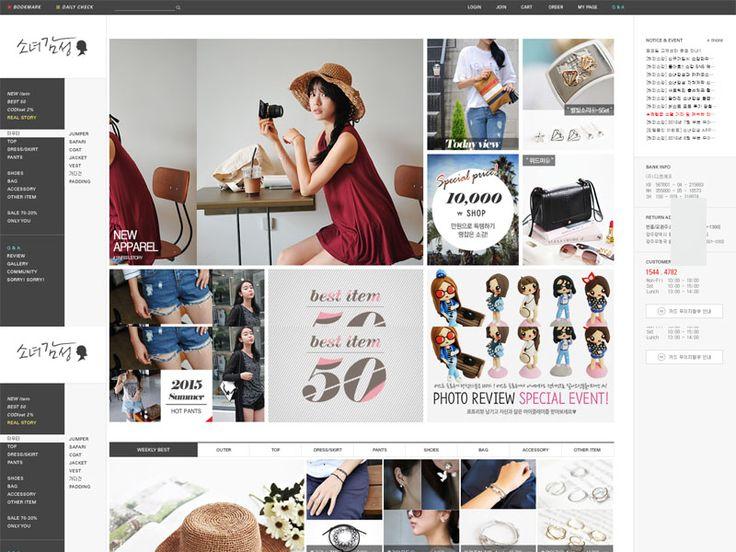 쇼핑몰 이름소녀감성쇼핑몰 주소http://www.snfeel.co.kr주력 상품여성의류 전문 쇼핑몰, 코트, 블라우스, 티셔츠, 스커트, 액세서리 등 판매.주타겟연령20대,30대운영 방식상시할인,조건부무료배송고객센터1544 - 4782 -