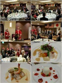 今日はLCブラザークラブ福岡赤坂ライオンズクラブのクリスマス例会にお邪魔させていただきました  アメリカとマレーシアからも来賓の方々も来られていましたよスゴイですねそして美味しい料理を囲んで和気藹々懇親ゲームやプレゼント交換など楽しめる企画も盛りだくさんとても盛り上がったクリスマス例会でした  赤坂ライオンズクラブの山川会長をはじめ計画委員 & LIONメンバーの皆様大変お疲れ様でしたそしてありがとうございました(_)/  赤坂ライオンズクラブ http://ift.tt/2h9IskK  福岡文化ライオンズクラブ http://ift.tt/2gThhrF tags[福岡県]