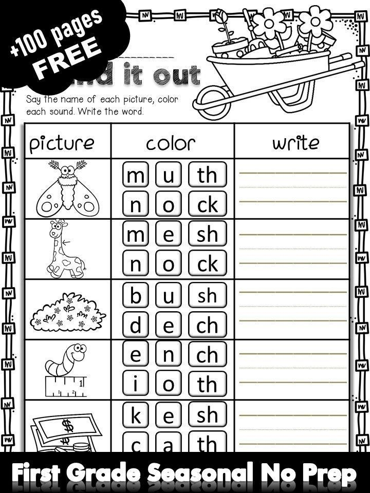 Fall Winter Spring Summer Seasonal Bundle Math Literacy Pack 1st Grade Blends Worksheets 1st Grade Worksheets Literacy Worksheets Free worksheets for first graders