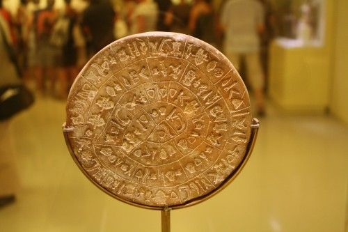 Phaistos Disk (Side B) (Illustration) -- Ancient History Encyclopedia