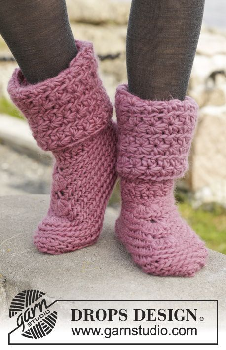"Chaussons DROPS au crochet, au point d'étoiles, en ""Eskimo""."