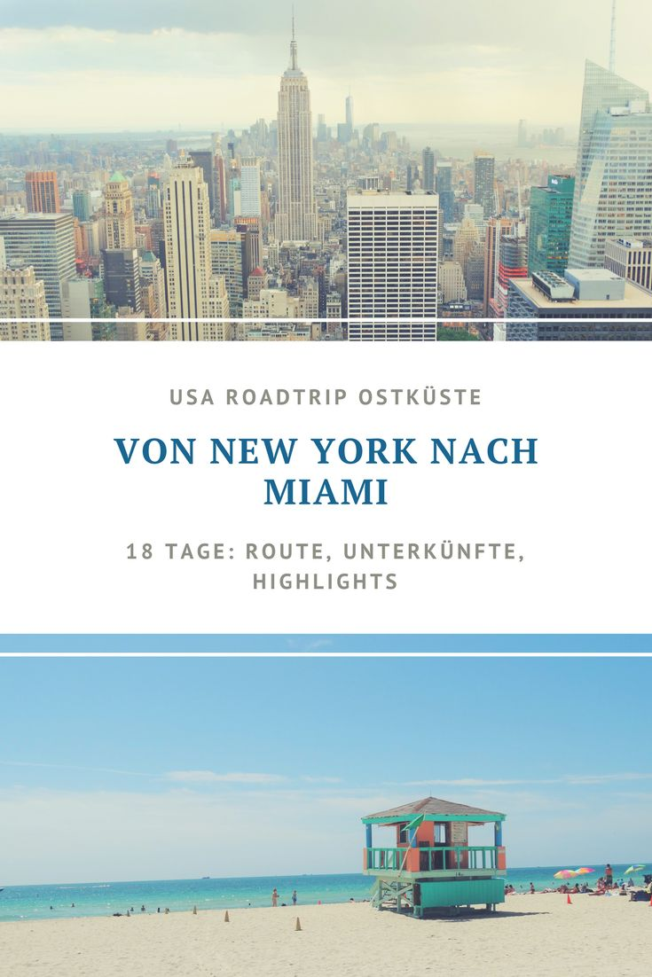 From New York to Miami – Route & Accommodations {Overview