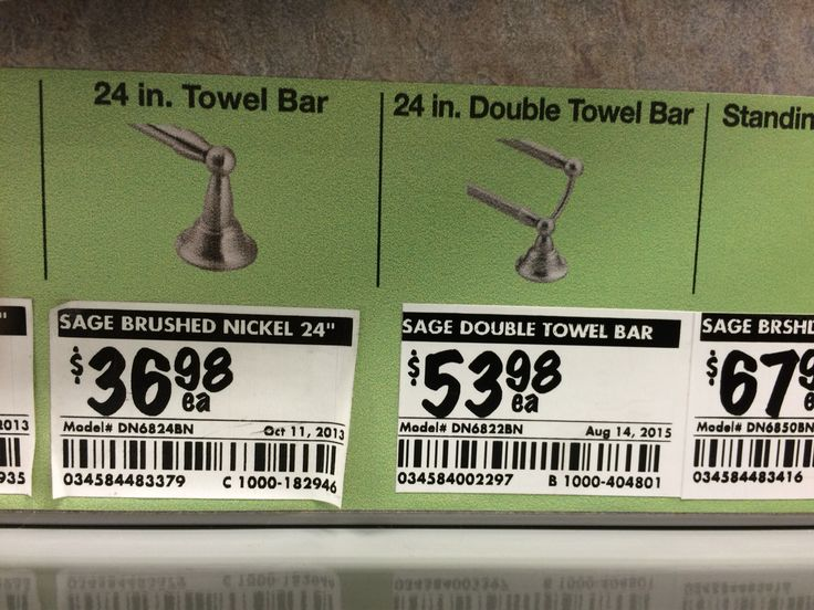2nd price on brushed nickel