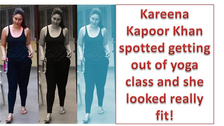 Recently Kareena Kapoor Khan was spotted coming out from her house for yoga classes and she is looked really fit in this pic,