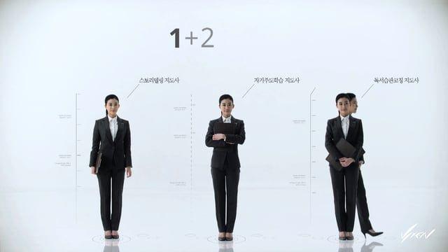 -Agency : Innocean WorldWide  -ART : Seounchel Oh, Jekyoung Lee, Sehong Min, Jaehyun Jung, Hyejung Lee, Garam Kim, Hyukjin Kwon -2D Artist : Juhyun Lee, Youngkyun Kim, Junghwan Seo -3D Artist : Dongsik Yoon, Hyosun Jung, Jungeun Lee