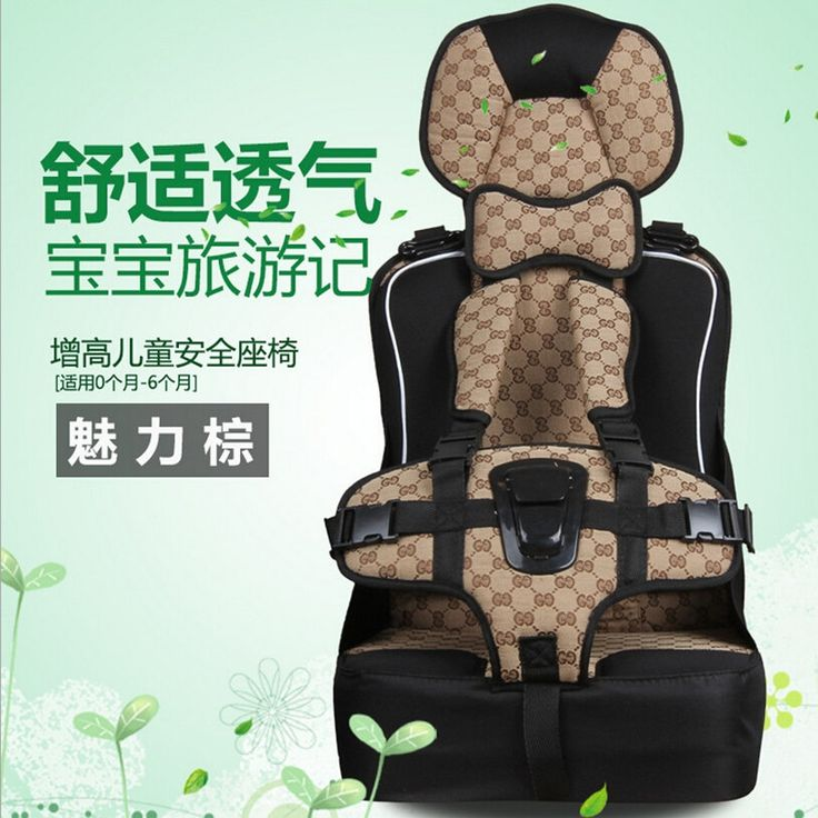 Luxury Infant Child Chair Car,5 Point Harness Thick Bottom Kids High Chair Safety Car Seats Kids Car Booster Seat Soft Portable