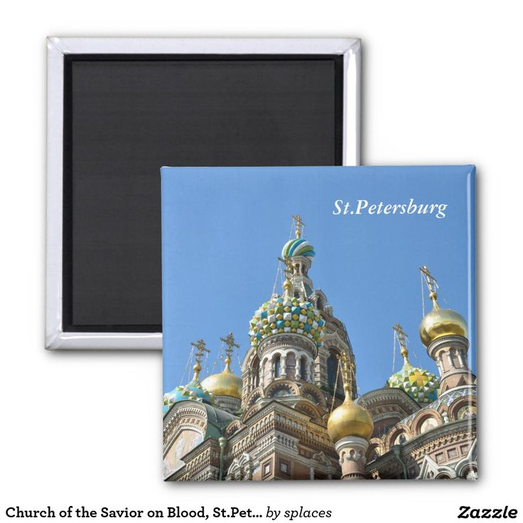Church of the Savior on Blood, St.Petersburg Russia 2 Inch Square Magnet