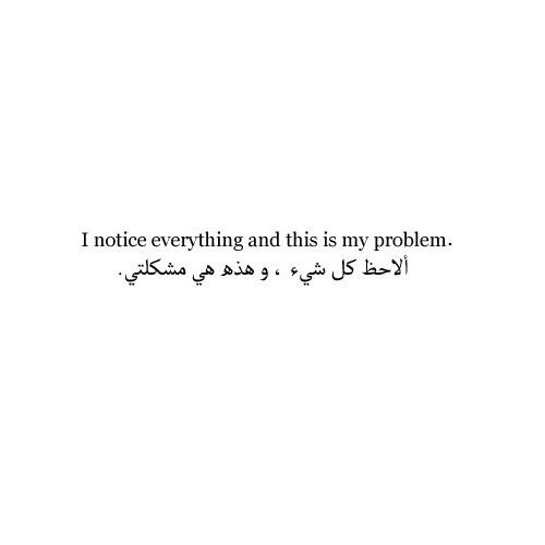 Image of: Inspirational Quotes 78 Best Images About Arabic Quotes Translated To English Kidskunstinfo Pictures Of Arabic Quotes Translated In English Kidskunstinfo