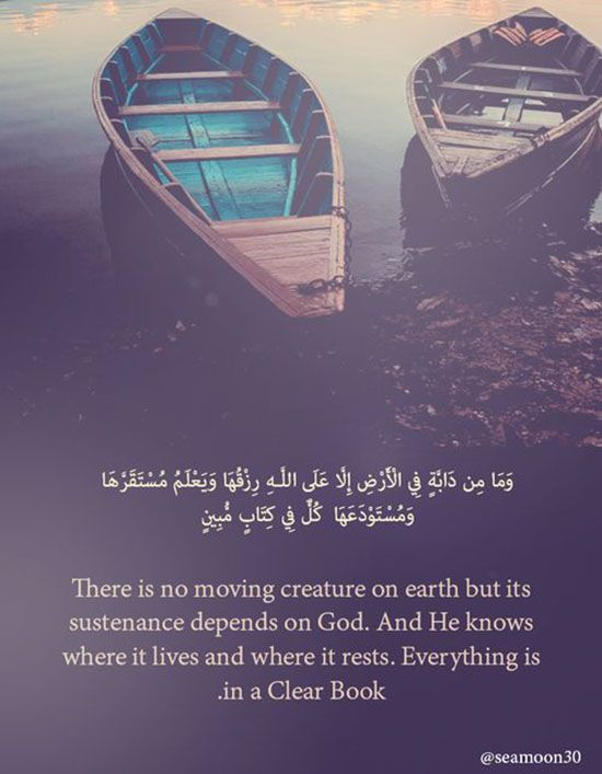 75 best islamic quotes images on pinterest beautiful