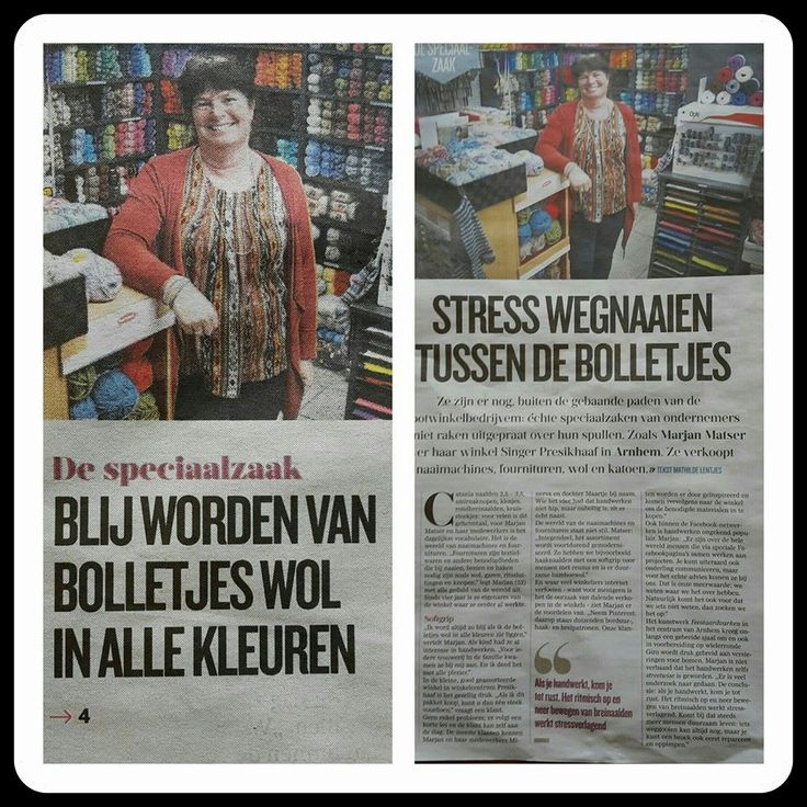 Voor dagblad De Gelderlander schrijven we onder andere de rubriek De…