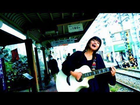 """▶ 吉澤嘉代子 / """"未成年の主張"""" - SLEEPERS FILM - YouTube"""