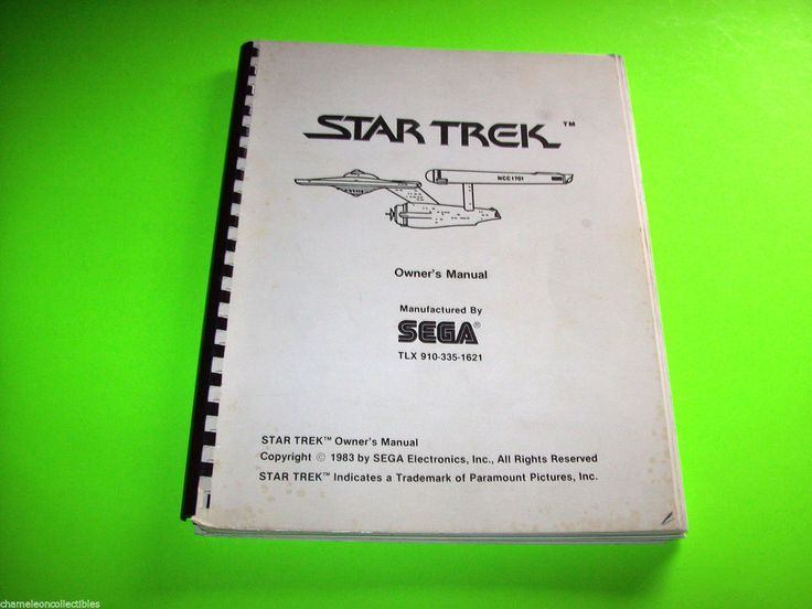 83 best Video Arcade Game Manuals images on Pinterest | Arcade games ...