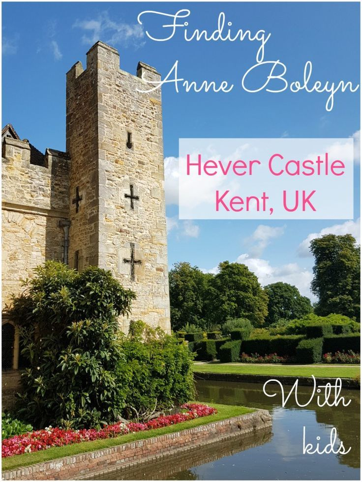 Discovering the childhood home of Anne Boleyn at Hever Castle, Kent - visiting the 13th century castle and its grounds to discover more about the second wife of Henry VIII, watch live jousting, take part in activities, explore the maze, water maze and gardens and enjoy a taste of medieval life. Our family day at Hever Castle with kids