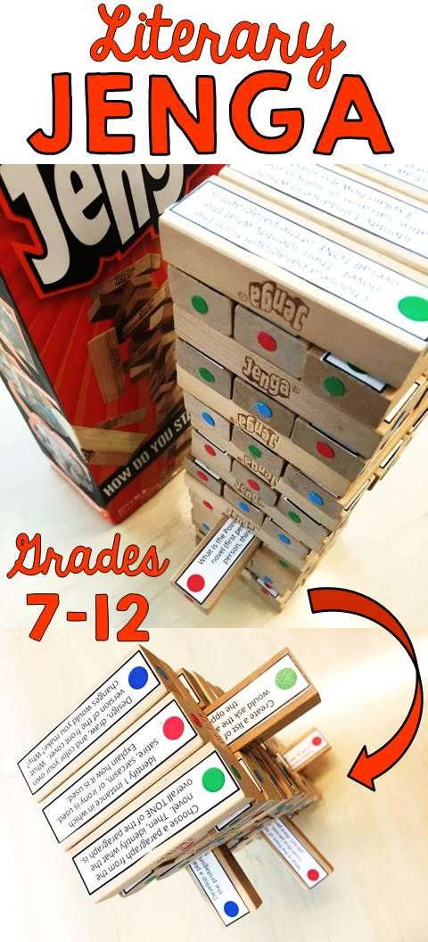 Literary Jenga for grades 7-12 based on Bloom's Taxonomy and Depth of Knowledge
