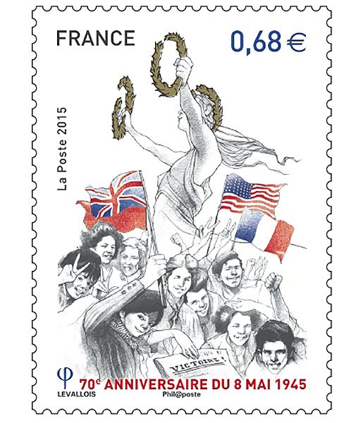 Timbre 70 ans du 8 mai 1945. French commemorative stamp for the 70th anniversary of VE Day.