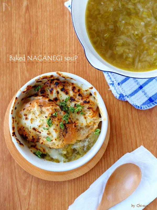 """オニオンスープよりもアッサリだけど、深い味わいが染みわたります。  """"食べるスープ""""に近くて満腹感もありますよ♡(^^)"""