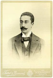 "Constantine P. Cavafy Greek Poet from the late 19th and early 20th Centuries.  Gay and wrote the poem ""Ithaca,"" which was the favourite poem of Jacquie Kennedy Onasis. http://www.cavafy.com/companion/bio.asp"