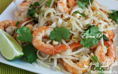 Жареная рисовая лапша (Pad Thai) | Кулинарные рецепты от «Едим дома!»