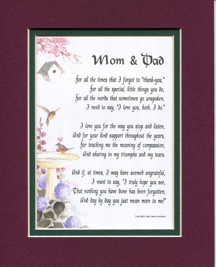 """""""Mom and Dad"""" 135, Touching 8x10 Poem, Doublematted in"""