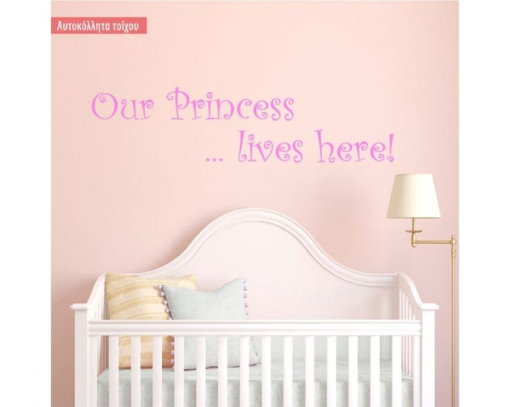 Our Princess lives here, αυτοκόλλητο τοίχου, 12,90 € , https://www.stickit.gr/index.php?id_product=18297&controller=product