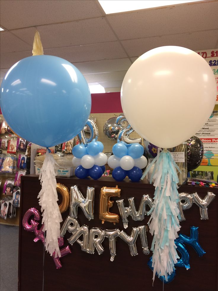 36inch latex balloon with tassels