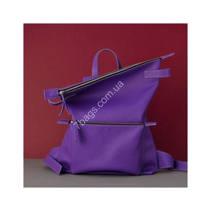 Кожаная сумка рюкзак унисекс JIZUZ Voyager, 13 цветов  Super bright leather backpack. 100 USD with FREE worldwide shipping.  7bags.com.ua