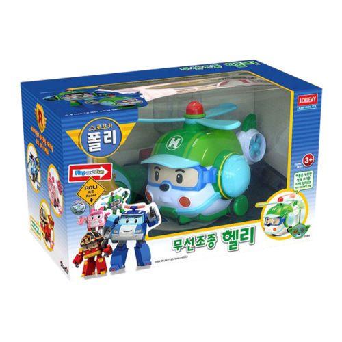 #Helly #RobocarPoli #RadioControl #Robot Korean TV Animation Kids Gift #RC #Car #Toys