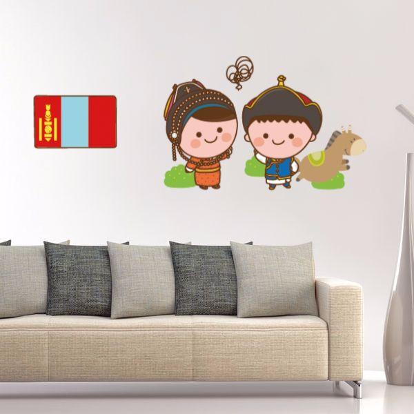 Rio 2016 Rio de Janeiro wall sticker Mongolia