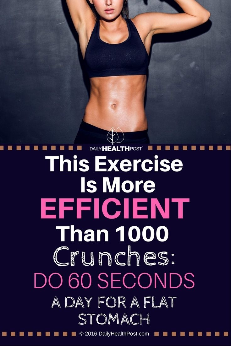 09 This Exercise Is More Efficient Than 1000 Crunches- Do 60 Seconds a Day For a Flat Stomach