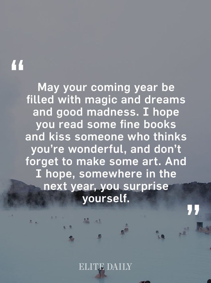"""//""""May your coming year be filled with magic and dreams and good madness."""" #words #inspires"""