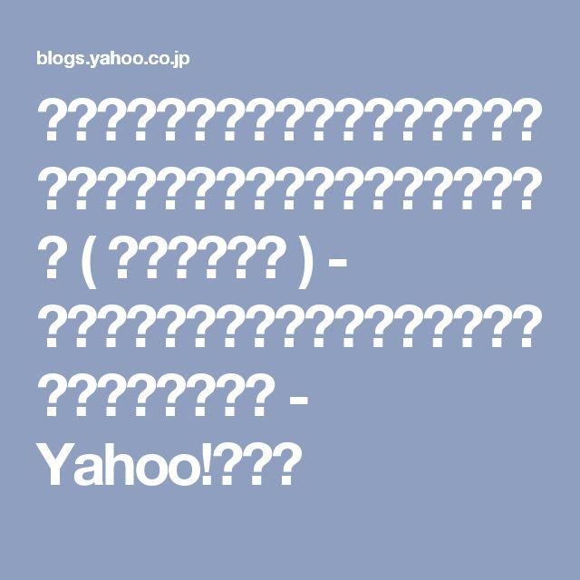 ヨーロッパ中世を題材にした映画(教会、魔女、黒死病、十字軍。修道士)) ( 映画レビュー ) - 伽羅倶梨道中夢草紙(からくりどうちゅうゆめぞうし) - Yahoo!ブログ