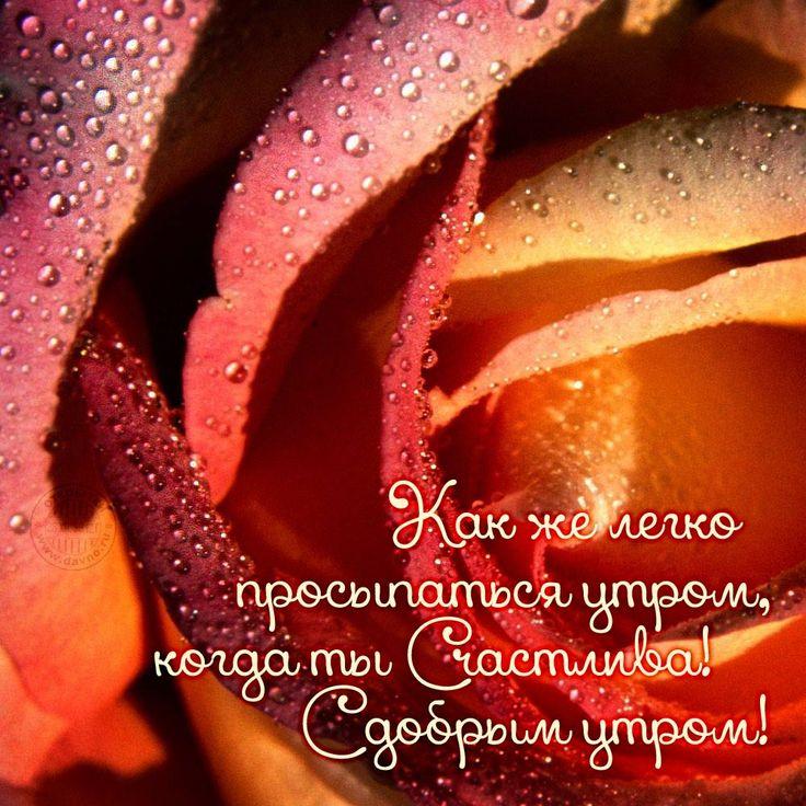 Картинка с надписью красивая фотка