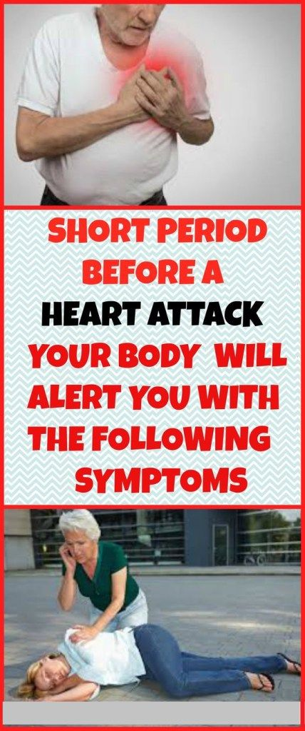 These Are Some Early Heart Attack Symptoms That You Should Never Ignore