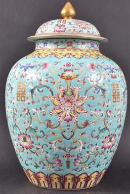 A Fine Chinese Famille Rose Turquoise Ground Ovoid Jar And