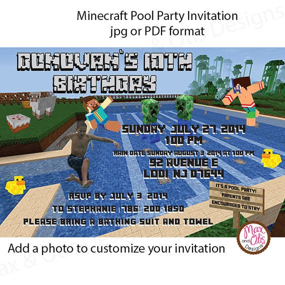 minecraft pool party invitation pdf or jpg by maxandotis