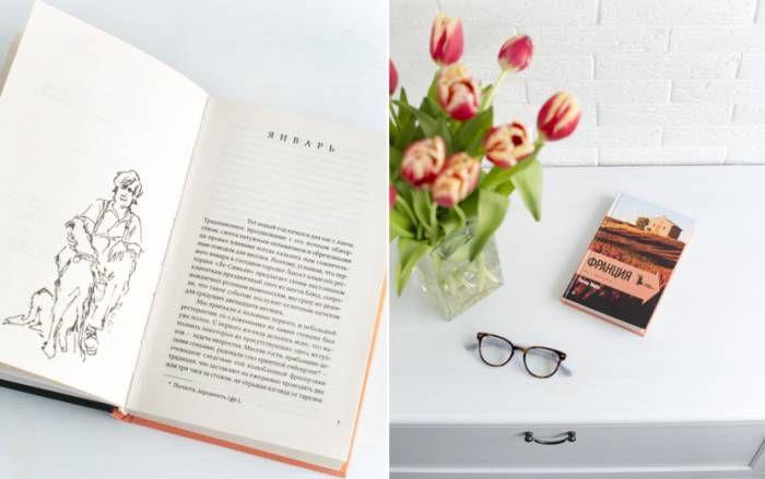10 книг, которые вдохновят вас на путешествие - Подборки