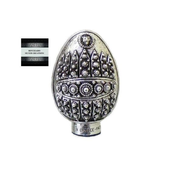 AGAMEMNON'S MASK. Silver Egg. Silver by HintziadisCreations