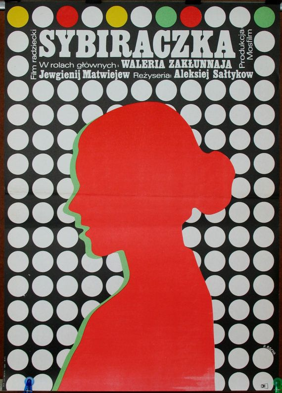 Poster. Russian – Soviet Union 1973 film - 'The Siberian Woman' by Aleksei Saltykov. Drama. Polish oryginal 1974 poster by Romuald Socha