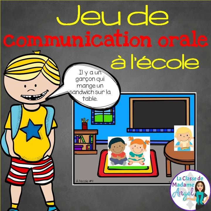 Rentrée Scolaire! Great resource to get your French students talking! My students love these barrier games. They are the perfect addition to your Back to School Activities!