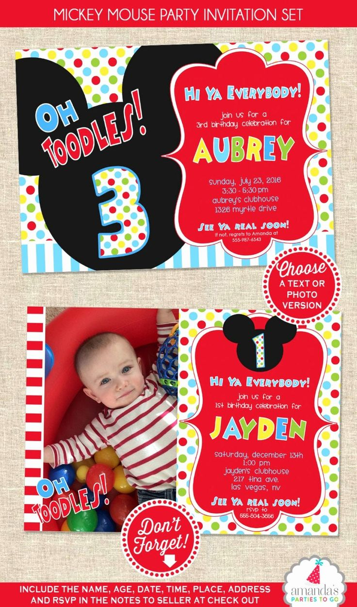 Mickey Mouse Clubhouse Invitation Awesome Mickey Mouse Bir