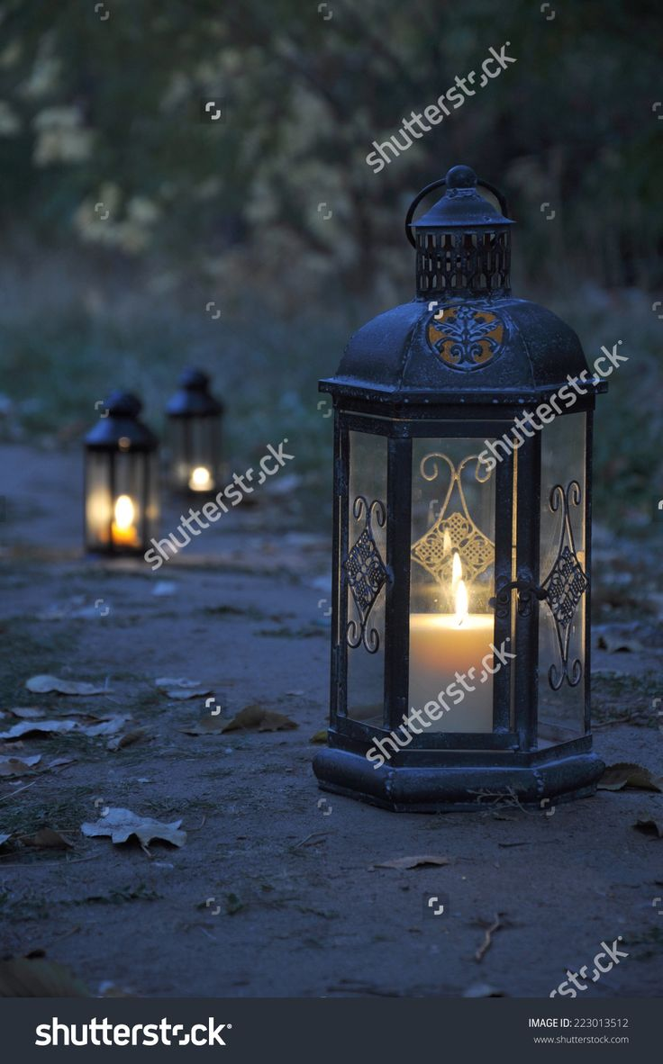 Antique Lanterns On An Autumn Path In The Dark Of Twilight Stock Photo 223013512 : Shutterstock
